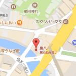 【SPORTIA忘年会2017】のご案内