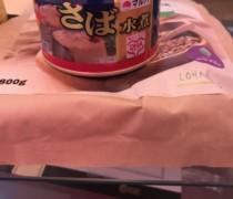 〜今の食事内容〜
