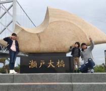四国を旅してきました①