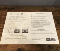 〜マッスル通信〜